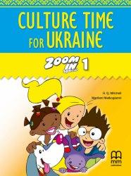 Zoom in 1 Culture Time for Ukraine / Брошура з українознавчим матеріалом