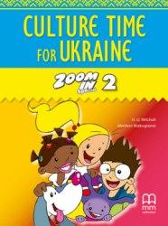 Zoom in 2 Culture Time for Ukraine / Брошура з українознавчим матеріалом