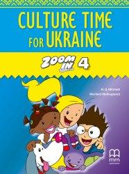 Zoom in 4 Culture Time for Ukraine / Брошура з українознавчим матеріалом