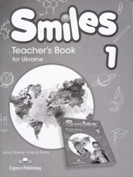 Smiles 1 for Ukraine Teacher's Book / Підручник для вчителя