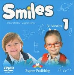 Smiles 1 for Ukraine DVD / DVD диск