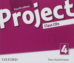 Project 4 (4th Edition) Class CDs Oxford University Press