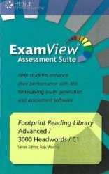 Footprint Reading Library 3000 C1 ExamView / Інтерактивний комп'ютерний диск