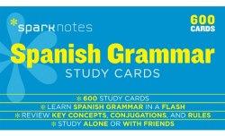 Spanish Grammar Study Cards / Картки