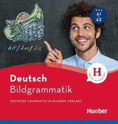 Bildgrammatik Deutsch / Граматика