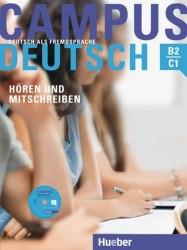 Campus Deutsch Hören und Mitschreiben + Audio-CD