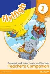 Fly High 1 Teacher's Companion Pearson