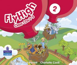 Fly High 2 Class Audio CD / Аудіо диск
