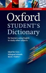 Oxford Student's Dictionary 3rd Edition / Словник