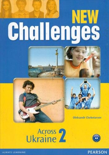 New Challenges 2 Across Ukraine / Брошура з українознавчим матеріалом