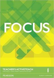 Focus 1 Teacher's Active Teach / Ресурси для інтерактивної дошки