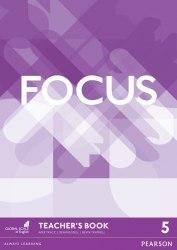 Focus 5 Teacher's Book with DVD-ROM / Підручник для вчителя