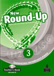 New Round Up 3 Teacher's Book with Audio CD / Підручник для вчителя