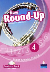 New Round Up 4 Student's Book with CD-Rom Pearson