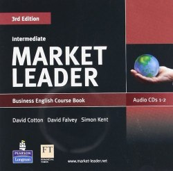 Market Leader (3rd Edition) Intermediate Class Audio CDs / Аудіо диск