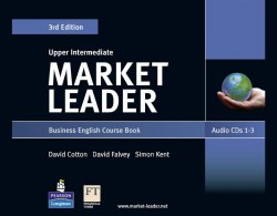 Market Leader (3rd Edition) Upper-Intermediate Class Audio CDs / Аудіо диск