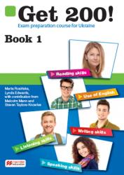 Get 200! Book 1 / Підручник для учня