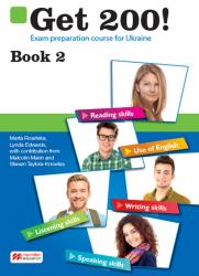 Get 200! Book 2 / Підручник для учня