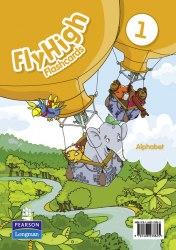 Fly High 1 Alphabet Flashcards / Flash-картки