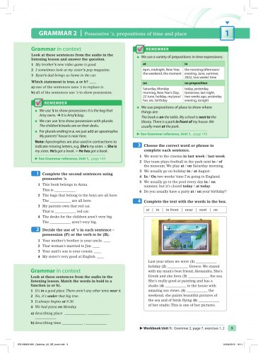 Optimise A2 Student's Book Pack (Updated for the New Exam) / Підручник для учня
