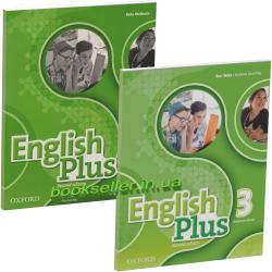 English Plus 3 (2nd Edition) комплект Oxford University Press