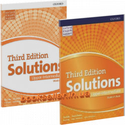 Solutions (3rd Edition) Upper-Intermediate комплект Oxford University Press