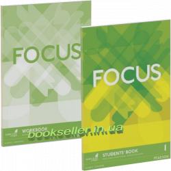 Focus 1 комплект Pearson
