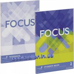 Focus 2 комплект Pearson