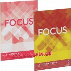 Focus 3 комплект Pearson