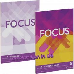 Focus 5 комплект Pearson