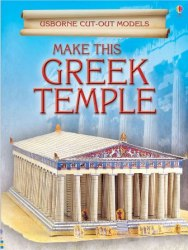 Набір для творчості Make this Greek Temple Cut-out Model Usborne Publishing