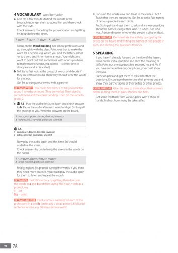 English File (4th Edition) Elementary Teacher's Guide with Teacher's Resource Centre / Ресурси для вчителя