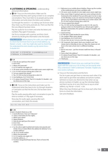 English File (4th Edition) Pre-Intermediate Teacher's Guide with Teacher's Resource Centre / Ресурси для вчителя