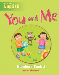 You and Me 1 Numbers Book / Зошит для математичних прописів