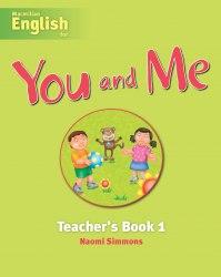 You and Me 1 Teacher's Book / Підручник для вчителя