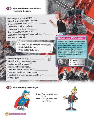 Super Minds 5 Teacher's Book / Підручник для вчителя