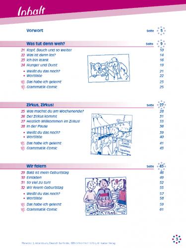 Planetino 2 Arbeitsbuch / Робочий зошит