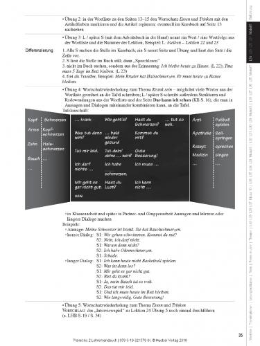 Planetino 2 Lehrerhandbuch / Підручник для вчителя