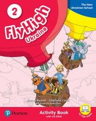 Fly High 2 Ukraine Activity Book with CD / Робочий зошит, видання для України
