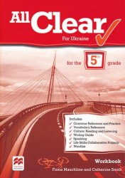 All Clear 5 Workbook for Ukraine Macmillan / Робочий зошит