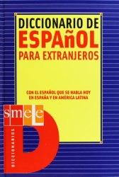 Diccionario de español para extranjeros / Словник