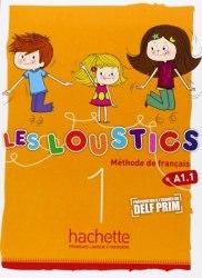 Les Loustics 1 Méthode de Français - Livre de l'élève / Підручник для учня