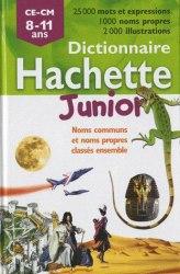 Dictionnaire Hachette Junior 8-11 ans / Словник