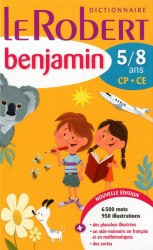 Dictionnaire Le Robert Benjamin 5/8 ans / Словник