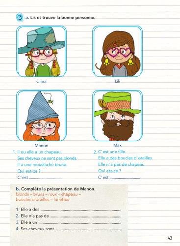 Les Loustics 1 Cahier d'activités avec CD audio / Робочий зошит