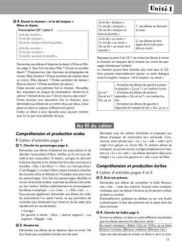 Les Loustics 1 Guide pédagogique / Підручник для вчителя