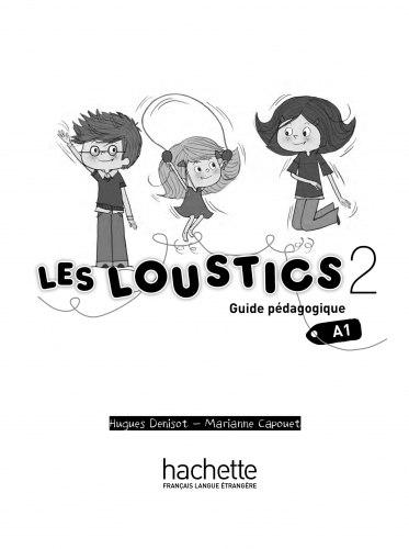 Les Loustics 2 Guide pédagogique / Підручник для вчителя