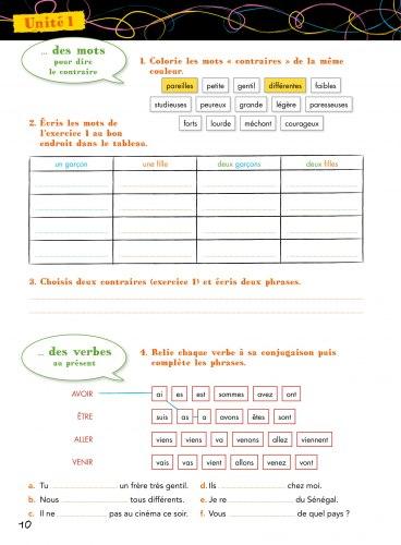 Les Loustics 3 Cahier d'activités avec CD audio / Робочий зошит