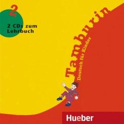 Tamburin 2 - 2 CDs zum Lehrbuch / Аудіо диск