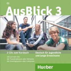 AusBlick 3 Audio-CDs (2) zum Kursbuch / Аудіо диск